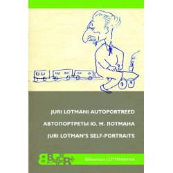 Juri Lotmani autoportreed. Автопортреты Ю. М. Лотмана. Juri Lotman's Self-portraits