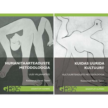 """Raamatukomplekt """"Humanitaarteaduste metodoloogia. Uusi väljavaateid"""" ja """"Kuidas uurida kultuuri? Kultuuriteaduste metodoloogia"""""""