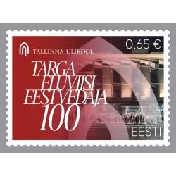 Postmark Targa eluviisi eestvedaja koos temaatilise ümbrikuga