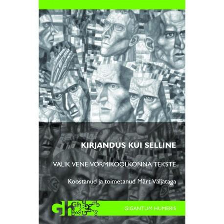 Kirjandus kui selline: Valik vene vormikoolkonna tekste