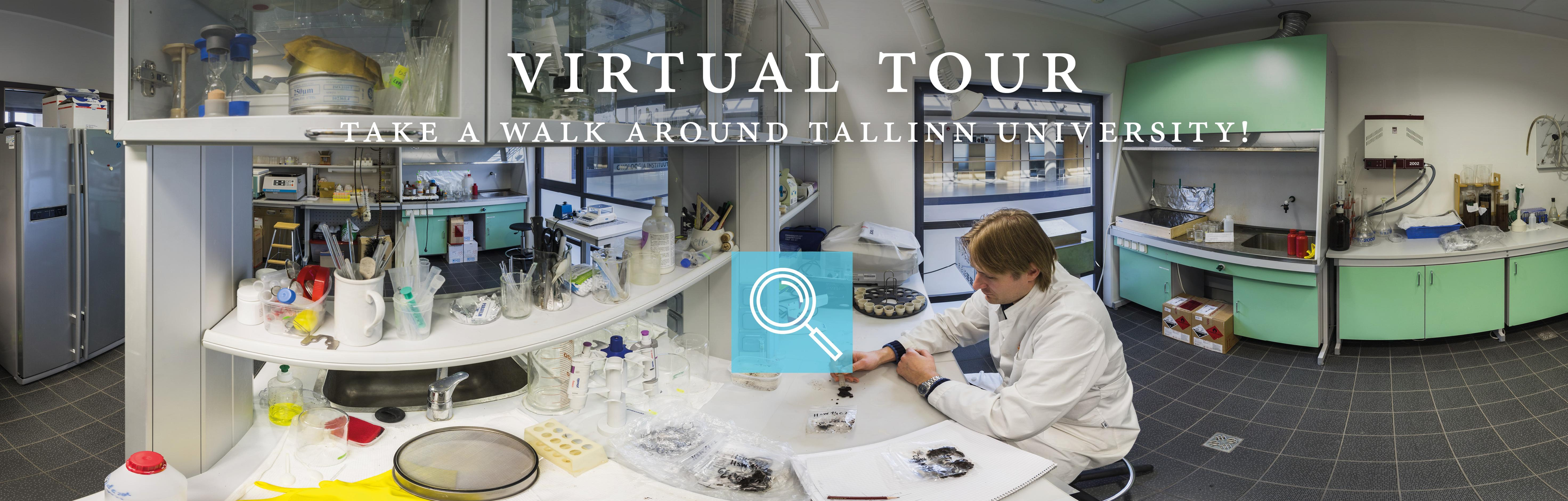 laboratory virtual tour
